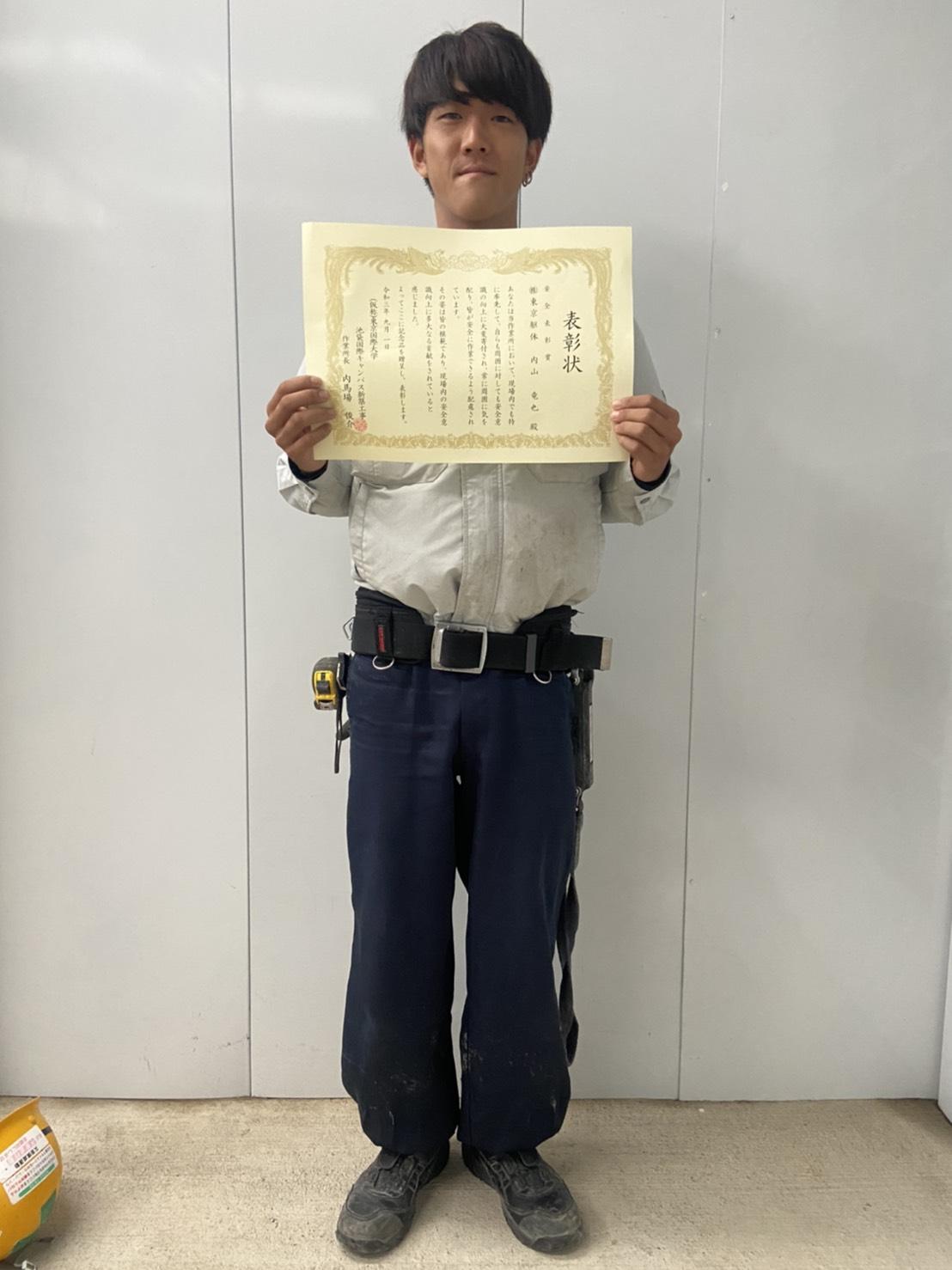 安全表彰受賞おめでとうございます!